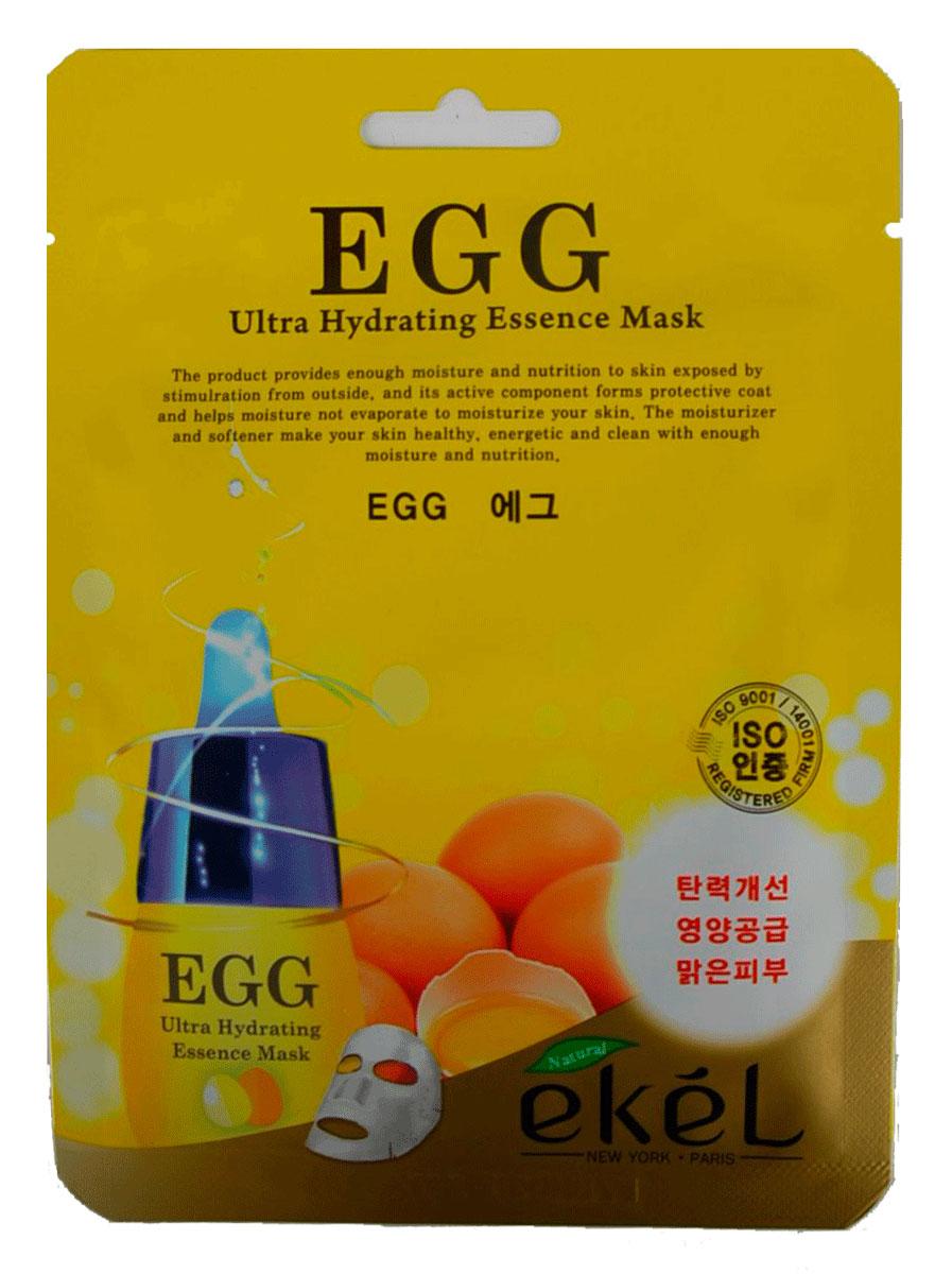Ekel Маска тканевая с экстрактом яичного желтка, 25 гр.270149Ekel EGG Ultra Hydrating Mask - Маска тканевая с экстрактом яичного желтка, 25 гр.Тканевые маски на основе яичного желтка в первую очередь предназначены для сухой и обезвоженной кожи, но также подходят для нормальной и комбинированной. Маска делает кожу более мягкой, сокращает количество мимических морщинок за счет увлажнения кожи, уменьшает воспаления и минимизирует поры.Желток повышает эффективность программ по омоложению и подтяжке кожных покровов, а также помогает от прыщей, снимает покраснения, улучшает трофику тканей.