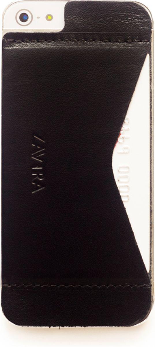 Кошелек-накладка Zavtra, цвет: черный. zav02i5blaНатуральная кожаДеньги изменились, а кошельки – нет. Сегодня не нужно носить с собой «котлеты» наличных или стопки кредитных карт, а большинство платежей можно сделать с помощью мобильного телефона.Мы решили сделать кошелёк, который отвечает запросам современного мира. Оригинальный формат продиктован изменившимся миром.Телефон и платежи теперь становятся по-настоящему неразделимы.Поэтому мы соединили финансы и смартфон в оригинальном и супер-удобном кошельке-накладке Zavtra для iPhone. Аксессуар выполнен из натуральной кожи и расчитан на пару карт и пару купюр. Идеально продуманный и эргономичный кошелек крепится на iPhone при помощи съемного слоя. Простые, удобные и стильные аксессуары ZAVTRA– функциональный минимализм, учитывающий достижения прогресса. В накладке используется специальный съемный cлой, очень устойчивый к износу. Благодаря этой технологии чехол ZAVTRA отлично держится на телефоне. Съемная поверхность может быть отклеена от девайса до пяти раз и не оставляет следов. После чего производители рекомендуют провести замену слоя, это сделать очень просто.