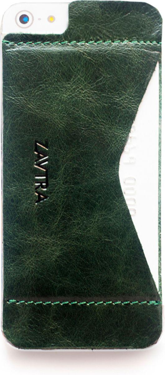 Кошелек-накладка для телефонаZavtra, цвет: темно-зеленый. zav02i5greНатуральная кожаДеньги изменились, а кошельки – нет. Сегодня не нужно носить с собой «котлеты» наличных или стопки кредитных карт, а большинство платежей можно сделать с помощью мобильного телефона.Мы решили сделать кошелёк, который отвечает запросам современного мира. Оригинальный формат продиктован изменившимся миром.Телефон и платежи теперь становятся по-настоящему неразделимы.Поэтому мы соединили финансы и смартфон в оригинальном и супер-удобном кошельке-накладке Zavtra для iPhone. Аксессуар выполнен из натуральной кожи и расчитан на пару карт и пару купюр. Идеально продуманный и эргономичный кошелек крепится на iPhone при помощи съемного слоя. Простые, удобные и стильные аксессуары ZAVTRA– функциональный минимализм, учитывающий достижения прогресса. В накладке используется специальный съемный cлой, очень устойчивый к износу. Благодаря этой технологии чехол ZAVTRA отлично держится на телефоне. Съемная поверхность может быть отклеена от девайса до пяти раз и не оставляет следов. После чего производители рекомендуют провести замену слоя, это сделать очень просто.