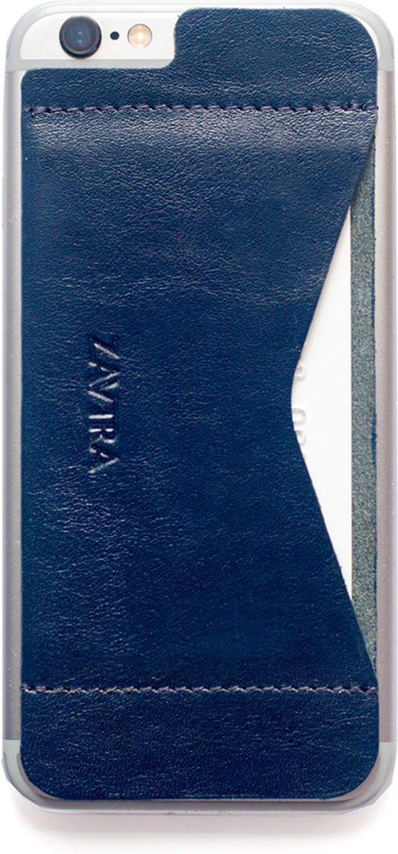 Кошелек-накладка Zavtra, цвет: темно-синий. zav02i6bluНатуральная кожаДеньги изменились, а кошельки – нет. Сегодня не нужно носить с собой «котлеты» наличных или стопки кредитных карт, а большинство платежей можно сделать с помощью мобильного телефона.Мы решили сделать кошелёк, который отвечает запросам современного мира. Оригинальный формат продиктован изменившимся миром.Телефон и платежи теперь становятся по-настоящему неразделимы.Поэтому мы соединили финансы и смартфон в оригинальном и супер-удобном кошельке-накладке Zavtra для iPhone. Аксессуар выполнен из натуральной кожи и расчитан на пару карт и пару купюр. Идеально продуманный и эргономичный кошелек крепится на iPhone при помощи съемного слоя. Простые, удобные и стильные аксессуары ZAVTRA– функциональный минимализм, учитывающий достижения прогресса. В накладке используется специальный съемный cлой, очень устойчивый к износу. Благодаря этой технологии чехол ZAVTRA отлично держится на телефоне. Съемная поверхность может быть отклеена от девайса до пяти раз и не оставляет следов. После чего производители рекомендуют провести замену слоя, это сделать очень просто.