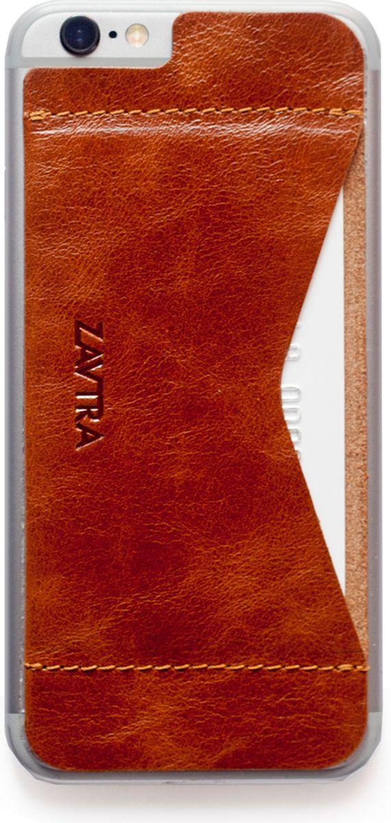 Кошелек-накладка для телефона Zavtra, цвет: коричневый. zav02i6broНатуральная кожаДеньги изменились, а кошельки – нет. Сегодня не нужно носить с собой «котлеты» наличных или стопки кредитных карт, а большинство платежей можно сделать с помощью мобильного телефона.Мы решили сделать кошелёк, который отвечает запросам современного мира. Оригинальный формат продиктован изменившимся миром.Телефон и платежи теперь становятся по-настоящему неразделимы.Поэтому мы соединили финансы и смартфон в оригинальном и супер-удобном кошельке-накладке Zavtra для iPhone. Аксессуар выполнен из натуральной кожи и расчитан на пару карт и пару купюр. Идеально продуманный и эргономичный кошелек крепится на iPhone при помощи съемного слоя. Простые, удобные и стильные аксессуары ZAVTRA– функциональный минимализм, учитывающий достижения прогресса. В накладке используется специальный съемный cлой, очень устойчивый к износу. Благодаря этой технологии чехол ZAVTRA отлично держится на телефоне. Съемная поверхность может быть отклеена от девайса до пяти раз и не оставляет следов. После чего производители рекомендуют провести замену слоя, это сделать очень просто.