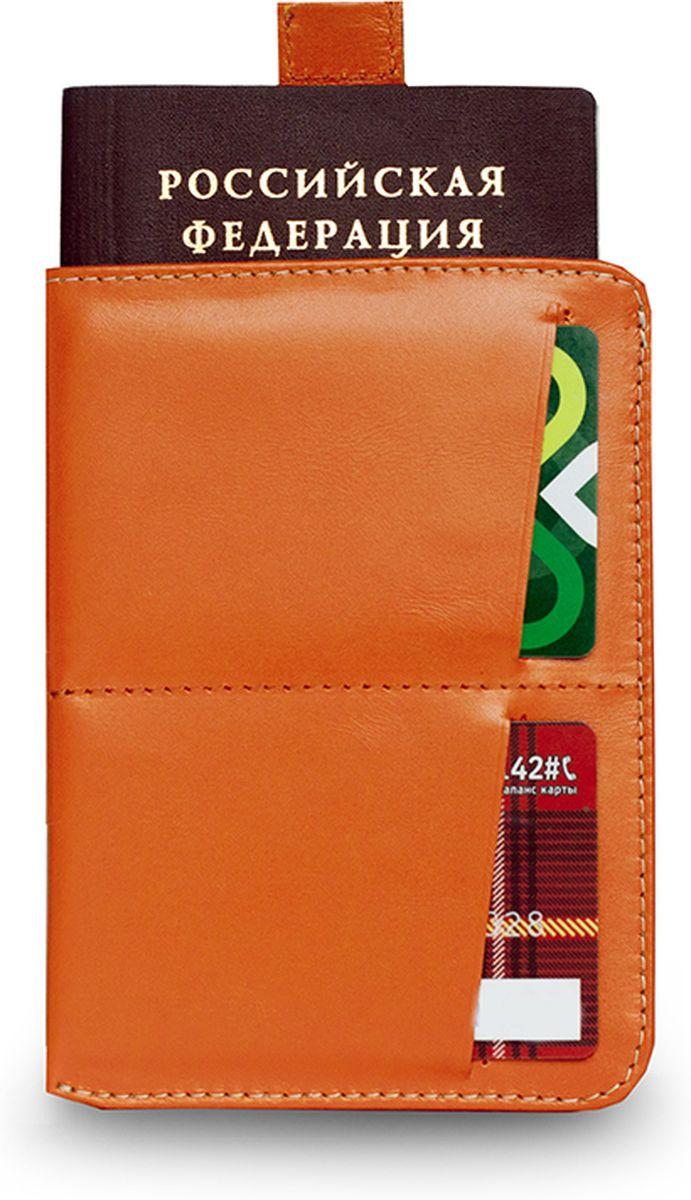 Обложка для паспорта Zavtra, цвет: оранжевый. zav03oraНатуральная кожаОбложка для документов Zavtra — это лучшее средство от бюрократической скуки.В нее может войти все необходимое и сразу — паспорт, права, пластиковые карты и даже купюры или, например, посадочный талон. Паспорт эффектно извлекается при помощи специального «язычка» — пользоваться ей одно удовольствие. Входит и выходит.В обложке предусмотрен основной отсек для паспорта, два отсека под пластиковые карты и обратный глубокий карман свободного назначения.