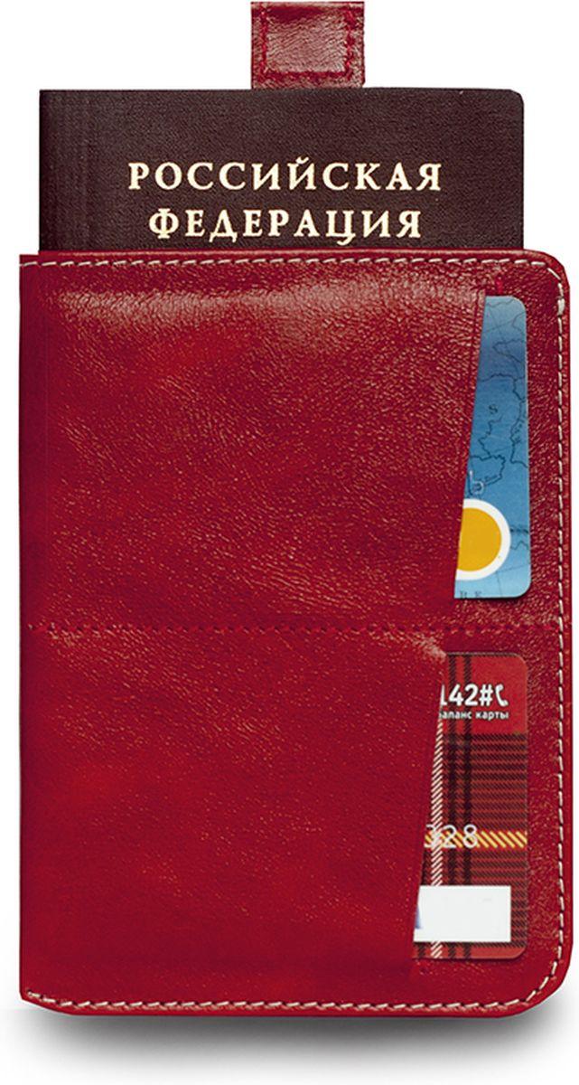 Обложка для паспорта Zavtra, цвет: красный. zav03redНатуральная кожаОбложка для документов Zavtra — это лучшее средство от бюрократической скуки. В нее может войти все необходимое и сразу — паспорт, права, пластиковые карты и даже купюры или, например, посадочный талон. Паспорт эффектно извлекается при помощи специального язычка — пользоваться ей одно удовольствие. В обложке предусмотрен основной отсек для паспорта, два отсека под пластиковые карты и обратный глубокий карман свободного назначения.