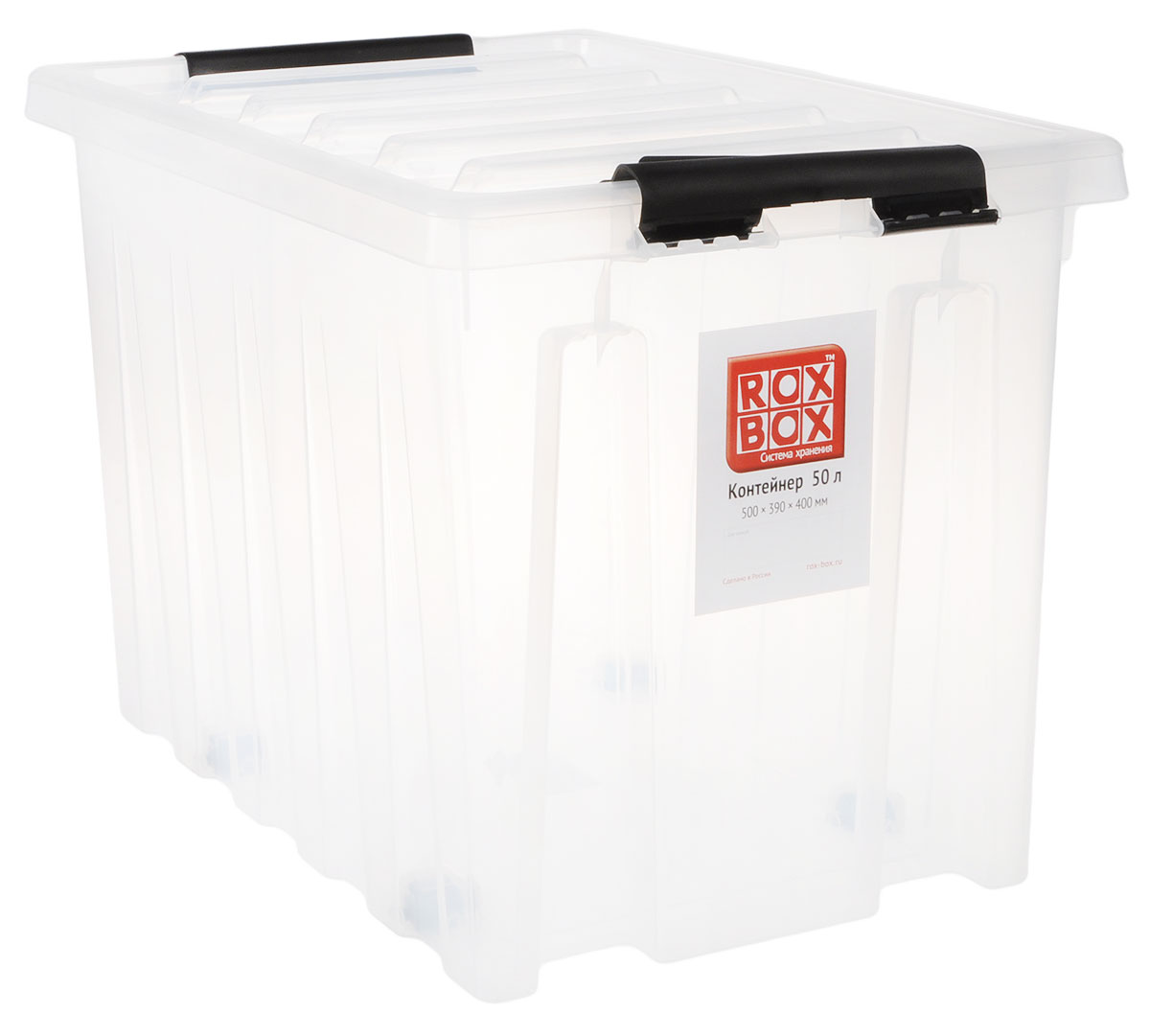 Контейнер для хранения Роксор, цвет: прозрачный, 50 л214507Контейнер Роксор выполнен из полипропилена, предназначен для хранения пищевых продуктов, инструментов, швейных принадлежностей, бумаг и многого другого. Универсальный контейнер для хранения с крышкой оснащен роликами и оригинальными ручками-фиксаторами, которые надежно и плотно удерживают крышку в закрытом положении. Толстые стенки и ребра жесткости придают ящикам особую прочность, уменьшая риск повреждения как самого ящика, так и его содержимого.