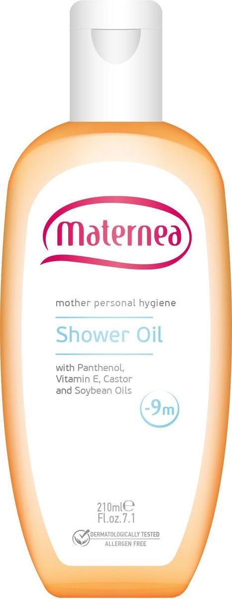 Maternea Масло для душа 210 мл303942Масло содержит специальные тщательно подобранные ингредиенты, которые нежно очищают и одновременно питают кожу. Успокаивает чувствительную кожу и повышает ее эластичность, делая кожу мягкой и гладкой.Благодаря формуле без мыла, красителей и консервантов продукт подходит для людей с чувствительной кожей.