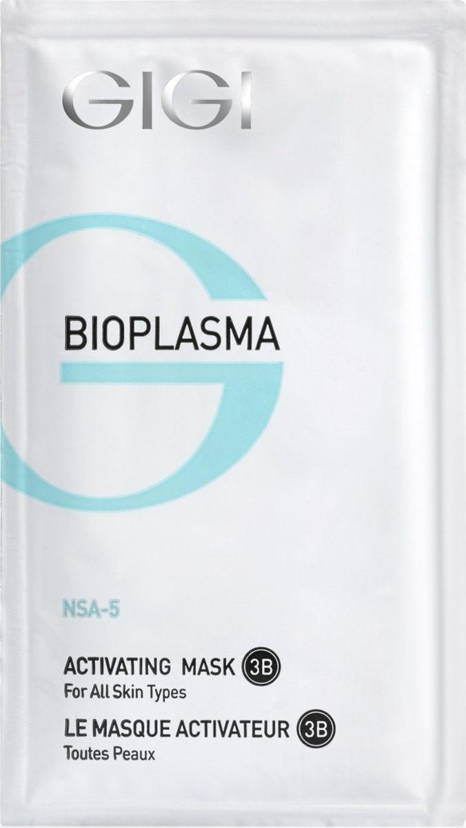 GIGI Активизирующая маска для всех типов кожи Bioplasma Activating Mask, 20 мл, 5 штgi24008Благодаря высокой концентрации активных ингредиентов, включающих в себя экстракт водорослей и экстракты лекарственных растений, оказывает мощное антиоксидантное действие, легко очищает кожу от отмерших клеток рогового слоя, стимулирует обмен веществ, обогащает клетки кислородом, обладает увлажняющим эффектом. Подходит для Для всех типов кожи. Активные компоненты: Сульфат кальция, кремнезем, диоксид титана, аргинин ферулат, экстракт криспа, экстракт оливкового масла, экстракт планктона, кальприан, ламинарган, кодиблан, токоферола ацетат. Результат: Маска великолепно успокаивает кожу после глубокой чистки лица, осветляет пятна. Ускоряет регенерацию клеток.