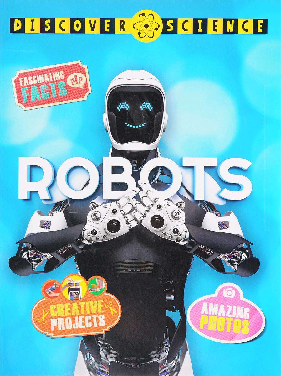 Robots about you кардиган