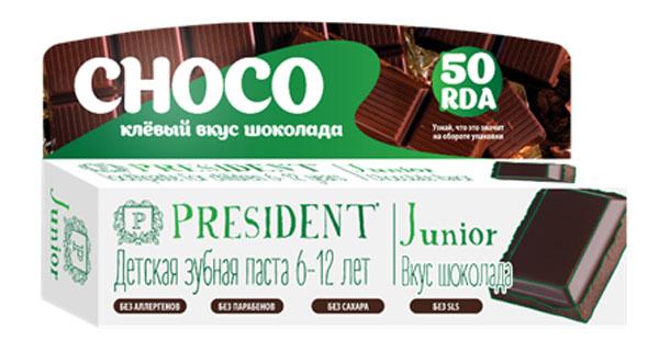 President Junior Choco 6+ детская зубная паста, 50мл18038Гелевая структура обеспечивает безопасное и эффективное удаление зубного налета (RDA 50) и уход за постоянными зубами от 6 до 12 лет. Со вкусом шоколада. Со фтором.