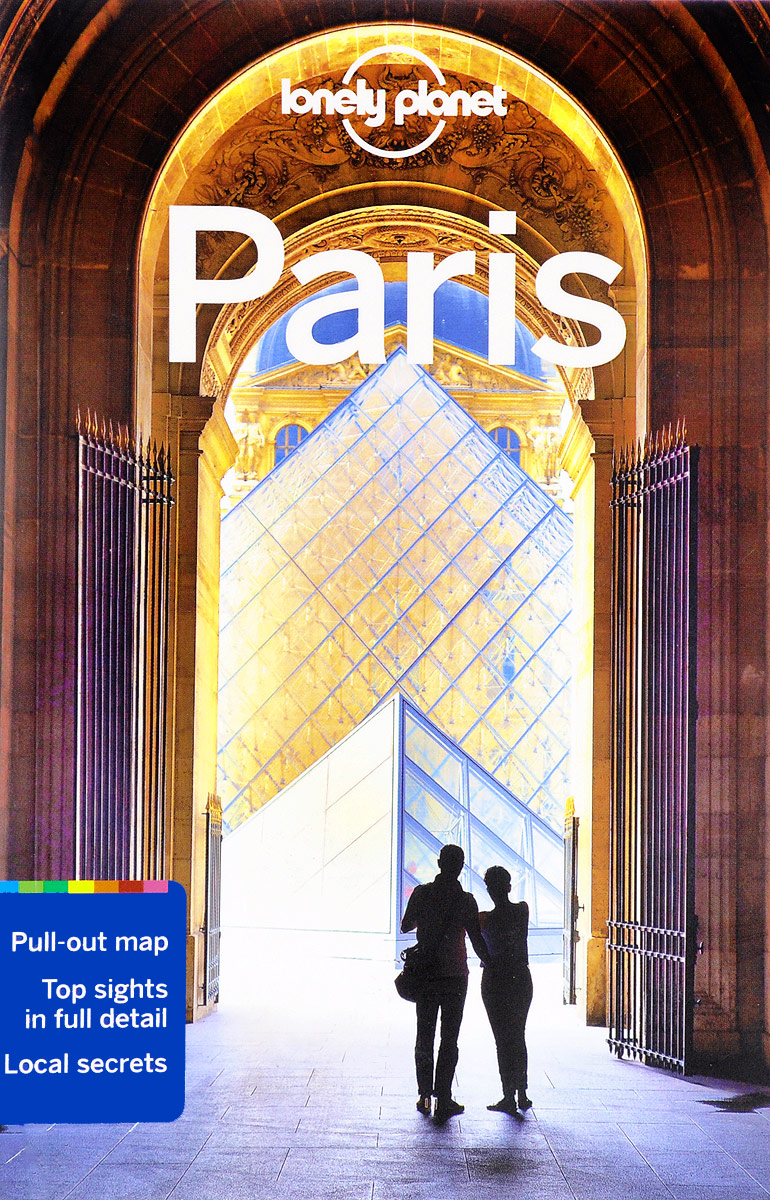 Paris: Lonely Planet Guide (+ Map) the lonely skier