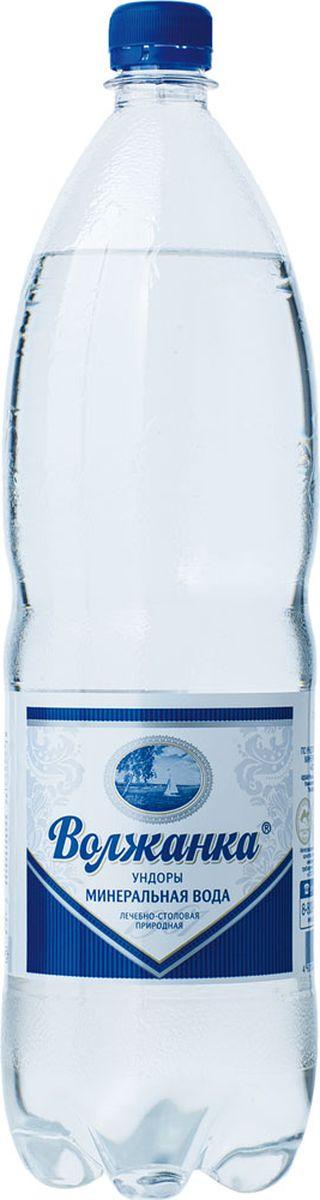 Волжанка минеральная вода газированная, 1,5 л санаторио вода минеральная питьевая лечебно столовая газированная 1 5 л