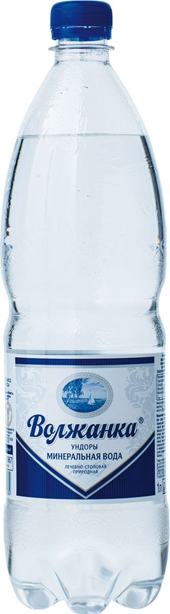 Волжанка минеральная вода газированная, 1 лБЦ-00000013Минеральная питьевая лечебно-столовая вода газированная сульфатно–гидрокарбонатная магниево-кальциевая разлита на территории минеральных источников №1 Главный, № 2-3Малые Ундоры.Малая минерализация минеральной воды Волжанка способствует более легкому проникновению минеральных веществ в ткани организма, не приводя к отложению солей. Вода обладает противовоспалительными, антитоксическими свойствами. Особенности природного состава минеральной воды Волжанка приводят к улучшению кровообращения в печени и внутриклеточной регенерации, усилению процессов желчеобразования и желчеотделения. Сколько нужно пить воды: мнение диетолога. Статья OZON Гид