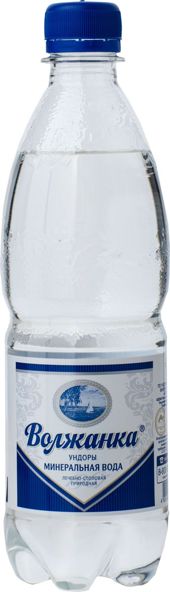 Волжанка минеральная вода газированная, 0,5 л молочные смеси kabrita 2 gold cмесь на основе козьего молока 6 12 мес 400 г