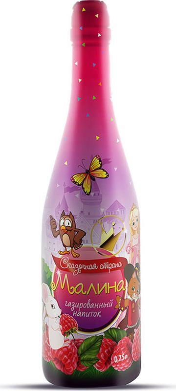 Сказочная Страна Малина детское шампанское, 0,75 л солгар витамин с 500мг с малиновым вкусом 90 таблетки