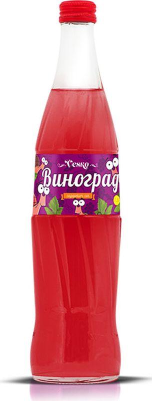 Vesko Виноград лимонад, 0,5 л abbondio pinup bruna chinotto лимонад безалкогольный слабогазированный 0 275 л