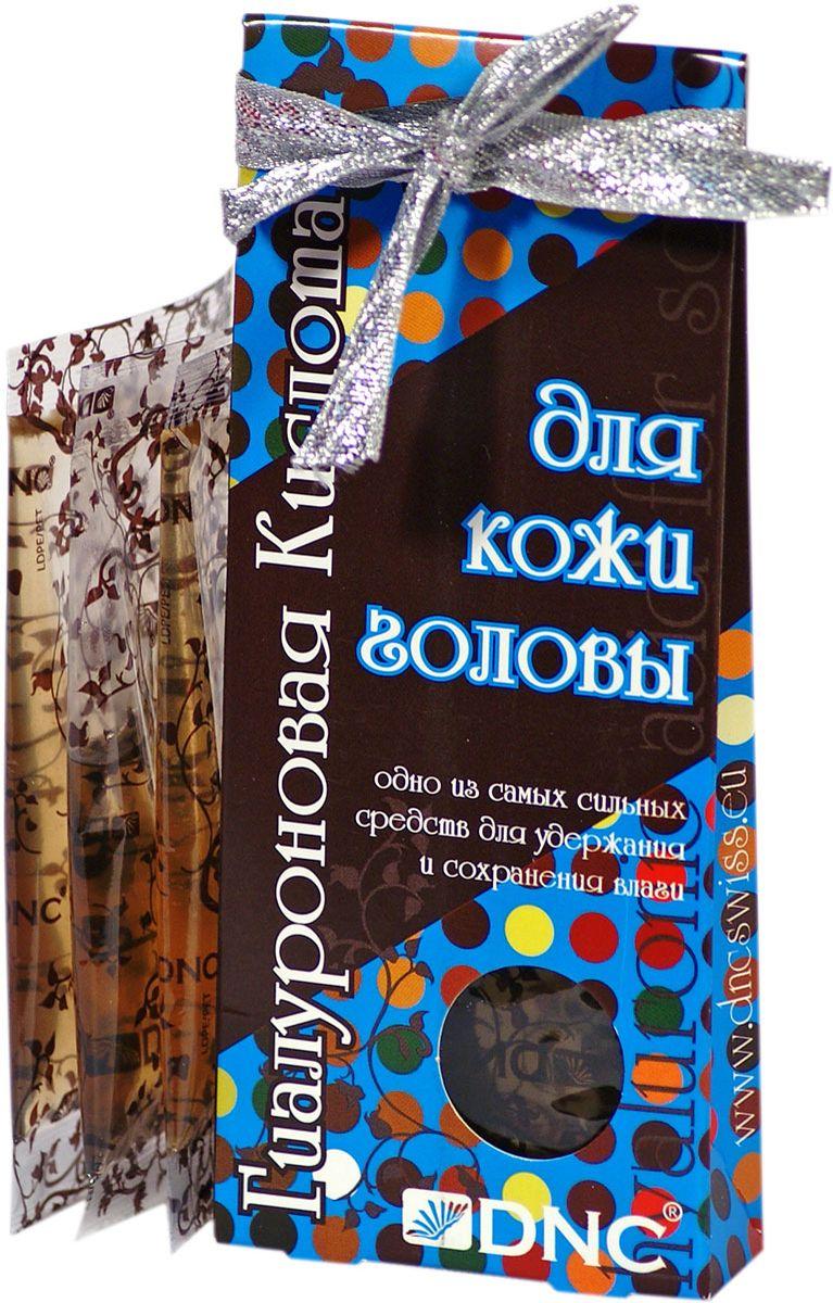 DNC Гиалуроновая кислота для кожи головы 3х15 мл dnc жидкий воск для волос 3х15 мл