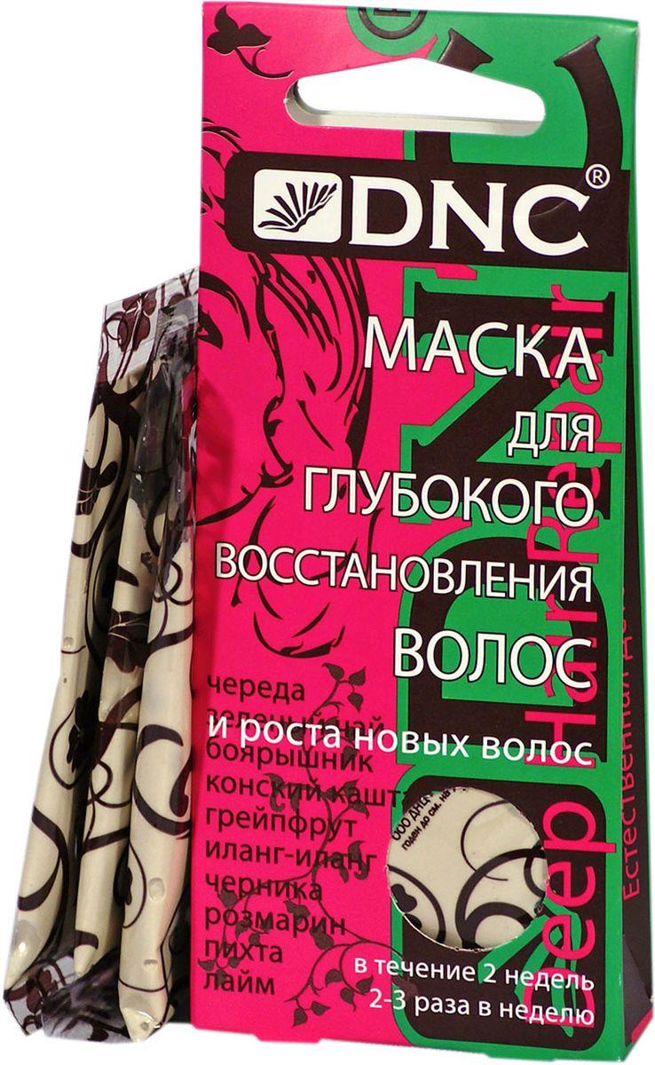DNC Маска для глубокого восстановления и роста волос, 3х15 мл dnc маска для жирных волос 3 15 мл