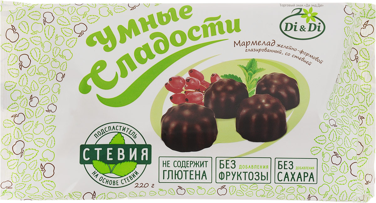 Умные сладости Мармелад глазированный со стевией, 220 г конфеты bifrut радужный на сорбите со стевией 250г