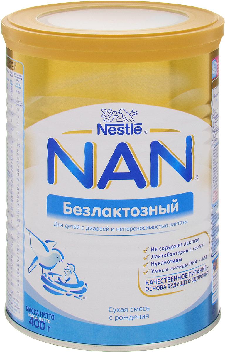 NAN Безлактозный, смесь с рождения, 400 г12258006NAN Безлактозный - полноценная питательная смесь для детей с лактозной недостаточностью.Смесь NAN Безлактозный предназначена для замены молока в рационе грудных детей и детей младшего возраста, страдающих от непереносимости лактозы и после перенесенной диареи.Благодаря особой комбинации компонентов NAN Безлактозный: помогает ускорить процесс восстановления после перенесенной диареи; содержит легко усваиваемые углеводы.L. Reuteri - пробиотическая культура, которая благотворно влияет на пищеварение ребенка и способствует оптимальному развитию кишечной микрофлоры.NAN Безлактозный содержит нуклеотиды для быстрого восстановления слизистой оболочки кишечника.Умные липиды - смесь ненасыщенных жирных кислот DHA (Омега-3) и ARA (Омега-6), присутствующих также и в грудном молоке: способствуют укреплению иммунитета; важны для развития мозга и зрения.Идеальной пищей для грудного ребенка является молоко матери. Грудное вскармливание должно продолжаться как можно дольше. Перед тем как принять решение об искусственном вскармливании с использованием детской смеси, обратитесь за советом к медицинскому работнику. Возрастные ограничения указаны на упаковке товаров в соответствии с законодательством РФ.NAN Безлактозный предназначен для кормления детей с особыми диетическими потребностями. Применяется только по назначению врача.Противопоказания: Галактоземия, глюкозо-галактозная недостаточность. Продукт изготовлен из сырья, произведенного специально отобранными поставщиками без использования генетически модифицированных ингредиентов, консервантов, красителей и ароматизаторов.
