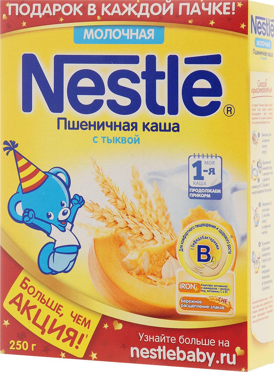 Nestle каша молочная пшеничная с тыквой, 250 г