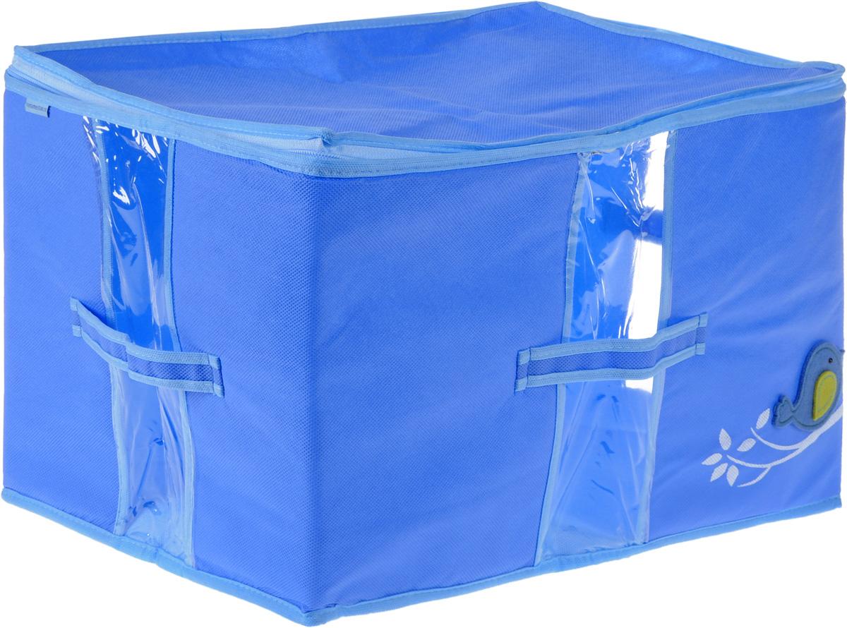 Кофр для хранения вещей детский Все на местах, голубой, 30 x 45 x 30 см1074007.Прямоугольный детский кофр Все на местах, изготовленный извысококачественного прочного нетканого материала (спанбонда) и ПВХ,предназначен для долговременного хранения вещей. Кофр оснащен крышкой, темсамым обеспечивая надежное хранение одежды, игрушек и других вещей. Кофрзащитит их от повреждений, пыли, влаги и загрязнений во время хранения итранспортировки. Он пропускает воздух и отталкивает воду.Органайзерудобно складывается в чехол и оснащен удобными мягкими ручками, с четырехсторон.