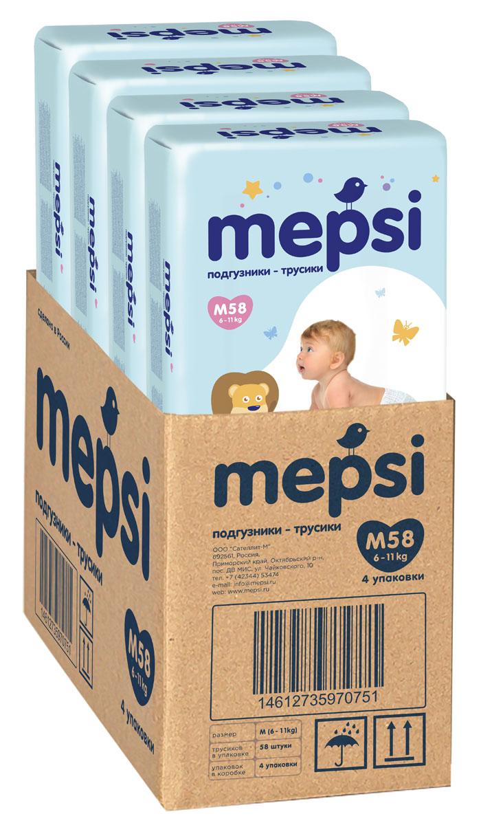 Mepsi Детские подгузники-трусики M 6-11 кг 58 шт 4 упаковки