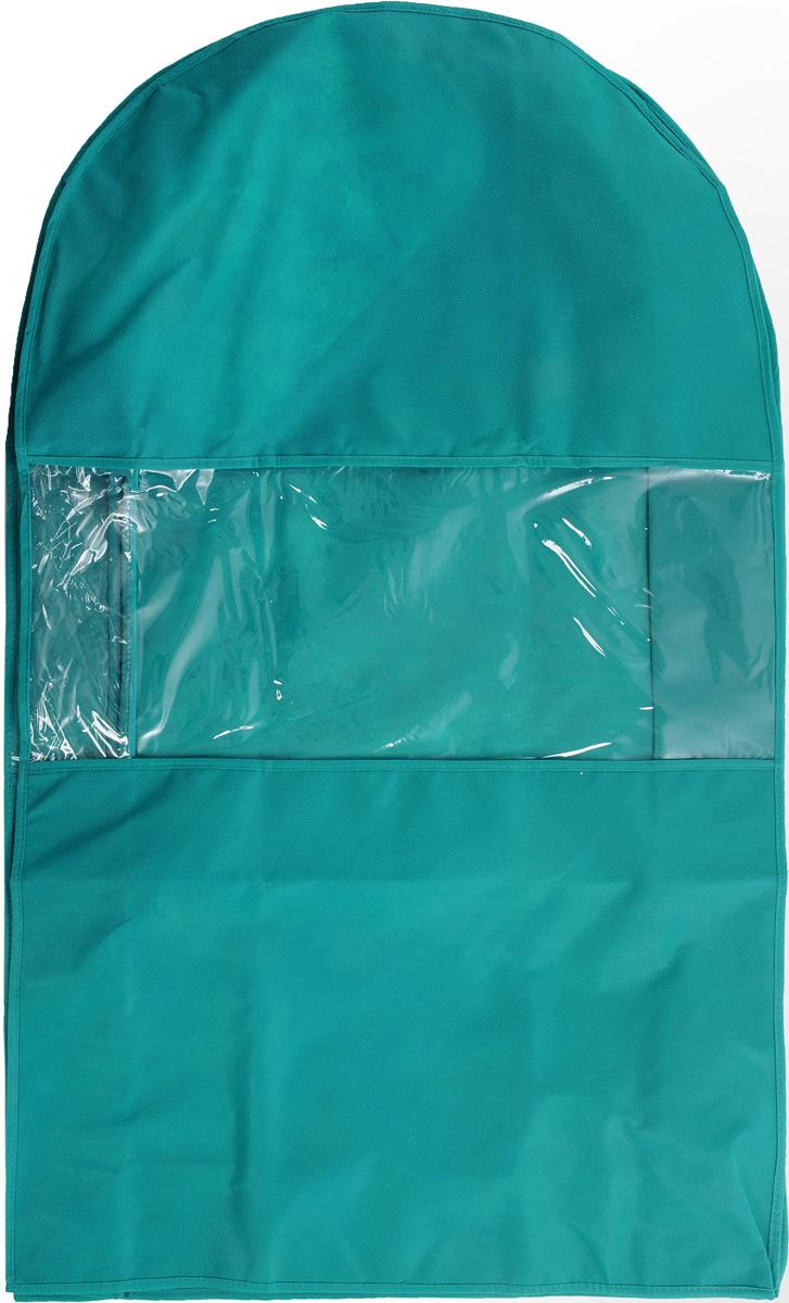 Чехол для шубы Все на местах Minimalistic. Lux, цвет: бирюзовый, 100 х 18 х 58 см1012033.Чехол Все на местах Minimalistic. Lux изготовлен из сочетания спанбонда и ПВХ. Изделие предназначено для хранения шуб. Нетканый материал чехла пропускает воздух, что позволяет изделиям дышать. Благодаря пластиковым вставкам, чехол идеально держит форму и его стенки не соприкасаются с мехом изделия и не приминают его. С таким чехлом шуба надежно защищена от моли, пыли и механического воздействия. Застегивается на застежку-молнию.Материал: спанбонд, ПВХ.Размеры: 100 см х 18 см х 58 см.