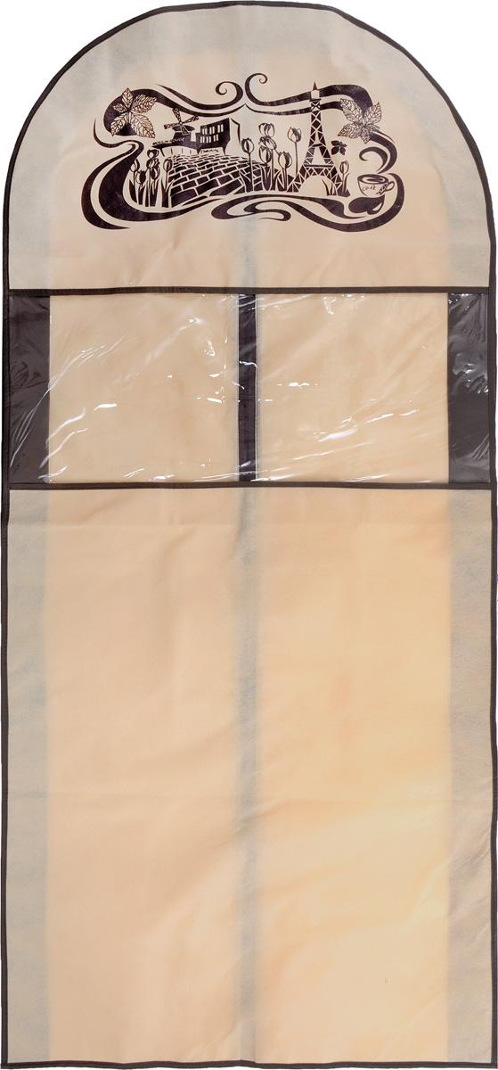 Чехол для костюма Все на местах Париж, цвет: коричневый, бежевый, 130 х 60 х 10 см1001009.Чехол Все на местах Париж изготовлен из сочетания спанбонда и ПВХ и предназначен для хранения одежды. Нетканый материал чехла пропускает воздух, что позволяет изделиям дышать. С таким чехлом любой костюм надежно защищен от попадания запаха, пыли и механического воздействия. Застегивается на застежку-молнию на задней стенке.Материал: спанбонд, ПВХ.