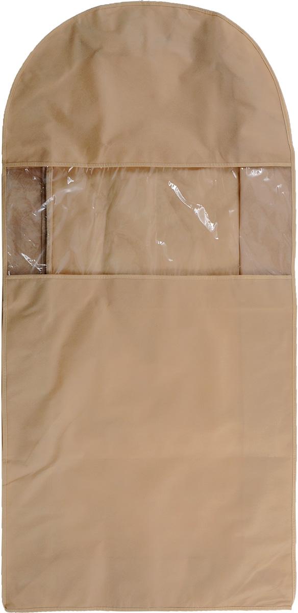 Чехол для одежды Все на местах Minimalistic, двойной, цвет: бежевый, 130 х 60 х 20 см1011034.Двойной чехол для одежды Все на местах Minimalistic выполнен из дышащего нетканого материала, который пропускает воздух, но не пропускает пыль, защищает вещи от выцветания и насекомых. В этот удобный и вместительный кофр поместятся целых шесть длинных платьев или четыре плаща. Прозрачное окошко значительно облегчает поиск необходимой вещи в гардеробе.Вам даже не придется сниматьчехол с вешалки, достаточно расстегнуть молнию в боковом шве, аккуратно извлечь нужную вещь, и застегнуть чехол.Материал: спанбонд, ПВХ.Размеры: 130 х 60 х 20 см.
