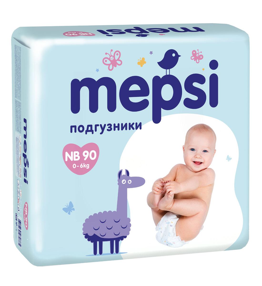 Mepsi Подгузники NB 0-6 кг 90 шт - Подгузники и пеленки