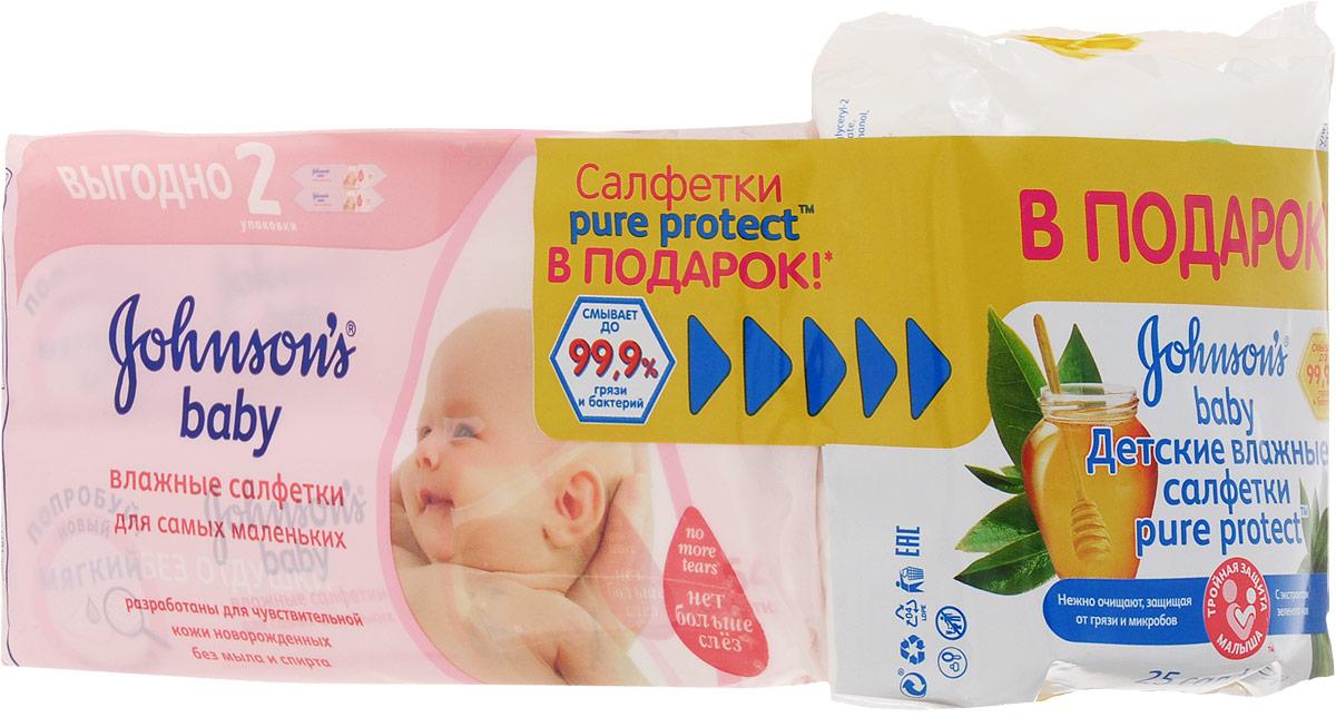 Johnsons Baby Влажные салфетки для самых маленьких 128 шт + ПОДАРОК Pure Protect Влажные салфетки детские 25 шт505856_подарокВлажные салфетки Johnsons baby для самых маленьких разработаны специально для ухода и нежного очищениякожи новорожденных. Они очищают детскую кожу настолько деликатно, что могут использоваться даже длячувствительной области вокруг глазок. Салфетки пропитаны мягчайшим очищающим лосьоном без запаха, которыйне содержит отдушек и на 97% состоит из чистой воды. В составе лосьона - оптимальные для кожи новорожденныхочищающие компоненты.Влажные салфетки Johnsons baby:не содержат мыла и спирта;подходят для чувствительной кожи;имеют формулу Нет больше слез.Рекомендованы ассоциацией детских аллергологов и иммунологов России. Также в комплект входит подарок - влажные детские салфетки Pure Protect, 25 шт. Товар сертифицирован.