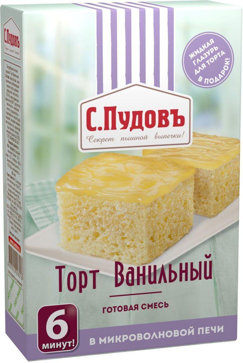 Пудовъ Торт ванильный, 290 г4607012298225Самый быстрый торт из микроволновки! Готовится он всего 6 минут и испечь его может даже начинающий кулинар!