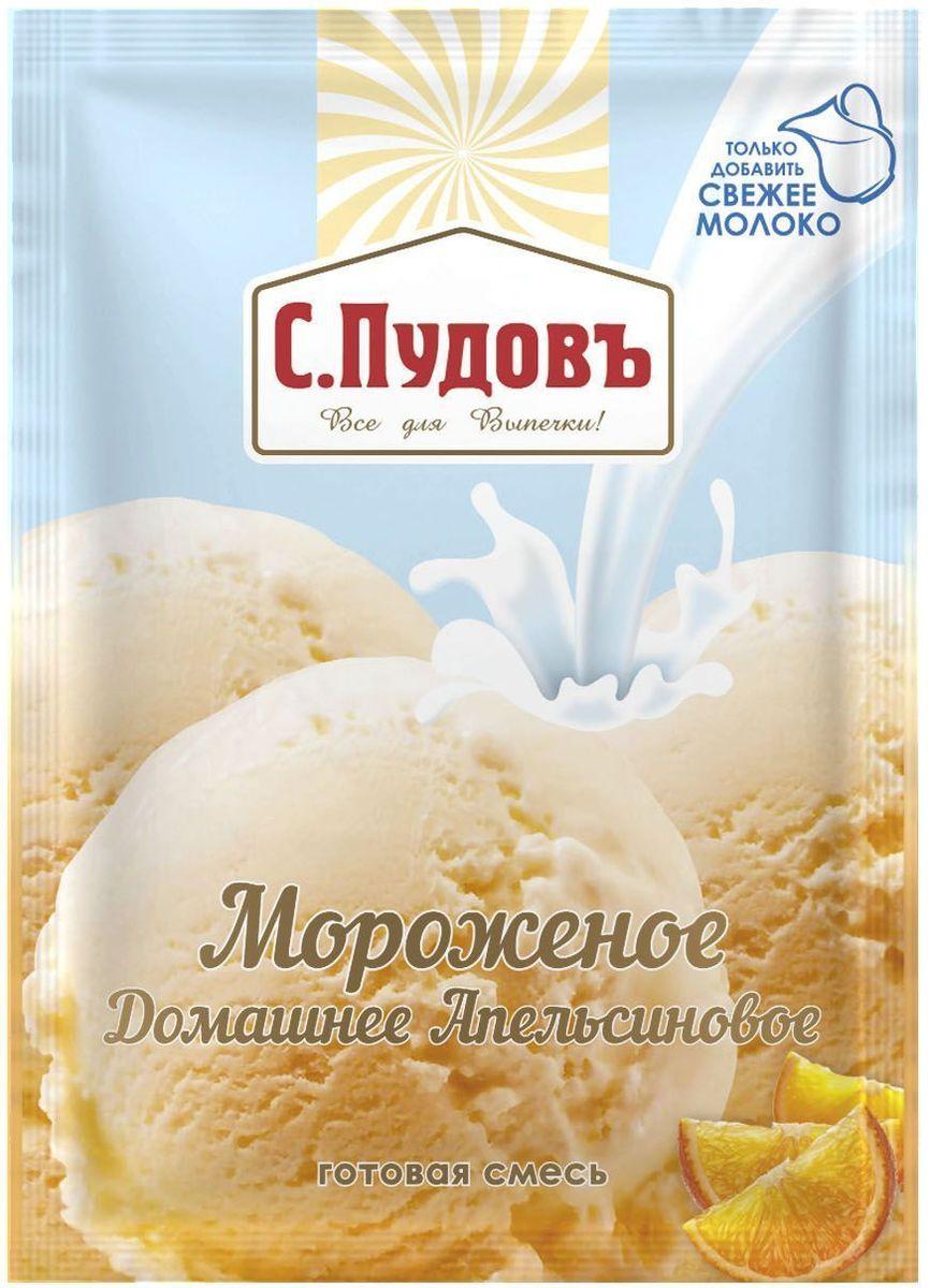 Пудовъ Мороженое домашнее апельсиновое, 70 г
