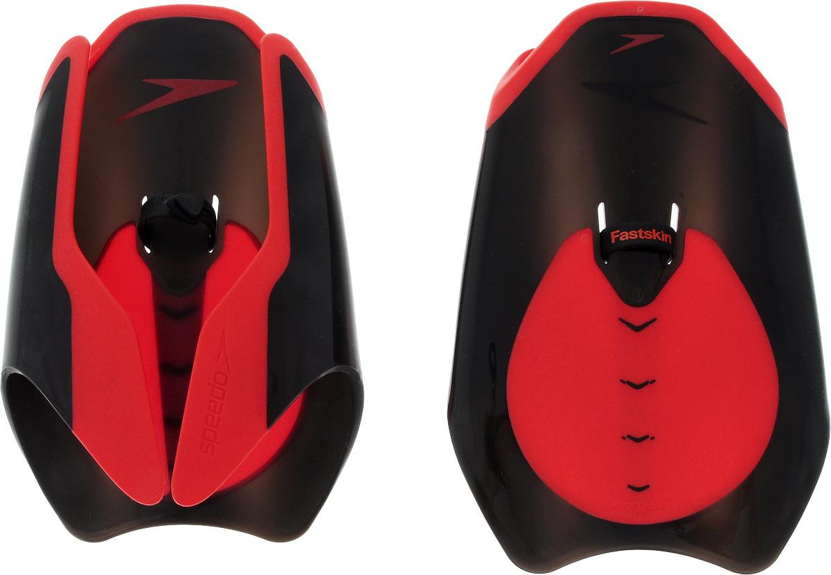 Лопатки для гребли Speedo Fastskin Hand Paddle, цвет: черный, красный10868B441Speedo Fastskin Hand Paddle – лопатки для плавания из новой линии профессионального тренировочного инвентаря Speedo. Позволяют совершенствовать как технические, так и силовые характеристики пловца. За счет увеличения сопротивления воды стимулируют к более усердной и активной работе руками и плечами. Позволяют добиться мощной движущей силы и поддерживать мышцы в тонусе. Эргономичная форма лопаток обеспечивает совершенствование техники гребка при любом стиле плавания. Гибкие лопасти делают посадку комфортной и надежной, при этом позволяют сохранить превосходное чувство воды.