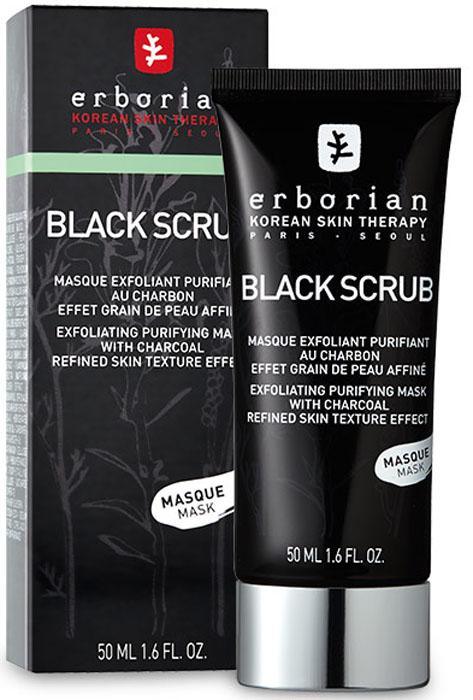 Erborian 7H Черный скраб для лица, 50 мл erborian очищающая маска для лица нокча очищающая маска для лица нокча