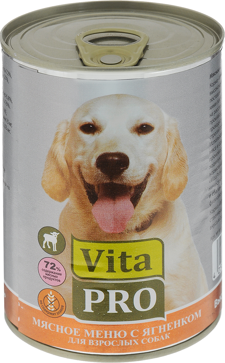 Консервы Vita ProМясное меню для собак, ягненок, 400 г90015Консервы Vita ProМясное меню - это консервы из натурального мяса без овощей и злаков с добавлением кальция для растущего организма. Консервы не содержат искусственных красителей и усилителей вкуса. Имеют крупнофаршевую текстуру.Товар сертифицирован.Уважаемые покупатели!Обращаем ваше внимание на возможные изменения в дизайне упаковки. Качественные характеристики товара остались неизменными. Поставка осуществляется в зависимости от наличия на складе.Чем кормить пожилых собак: советы ветеринара. Статья OZON Гид