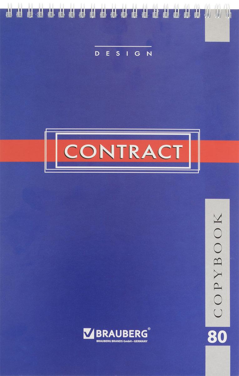 Brauberg Блокнот Contract 80 листов в клетку цвет синий thesocial contract