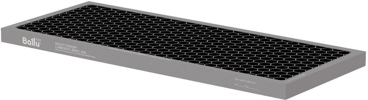 Ballu Carbon FC-BMAC-200 фильтр угольный для воздухоочистителя Air MasterFC-BMAC-200Фильтр адсорбционно-каталитический (угольный) - эффективно устраняет неприятные бытовые запахи и другие органические загрязнители.Ресурс фильтра 1 год. Фактический срок службы фильтра зависит от условий эксплуатации.