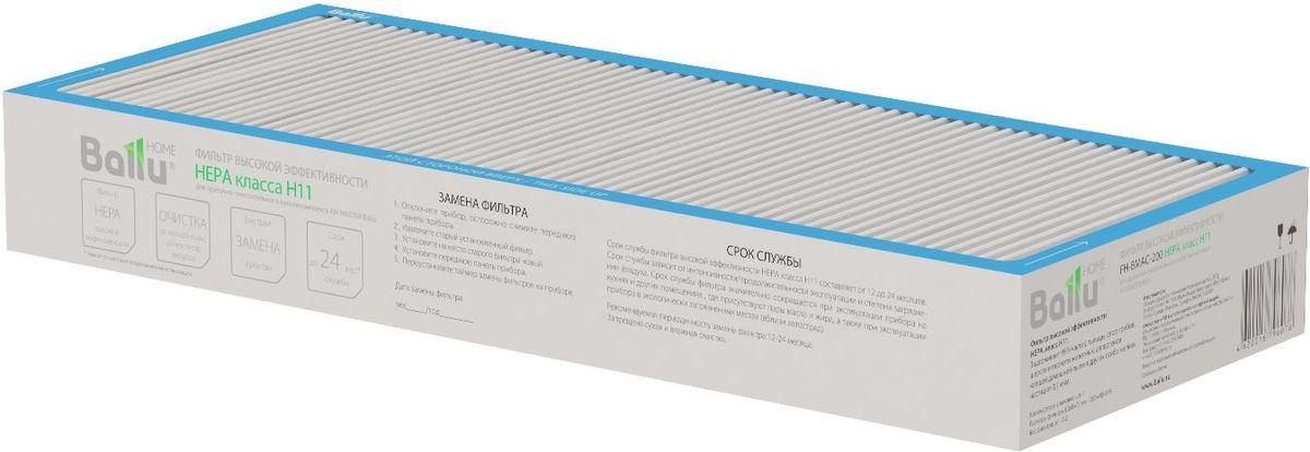 Ballu Hepa H11 FH-BMAC-200 фильтр для воздухоочистителя Air MasterFH-BMAC-200Задерживает 99% частиц пыльцы, спор грибов, шерсти и перхоти животных, аллергенов клещей домашней пыли и других особо мелких частиц. Ресурс фильтра 1-2 года. Фактический срок службы фильтра зависит от условий эксплуатации.
