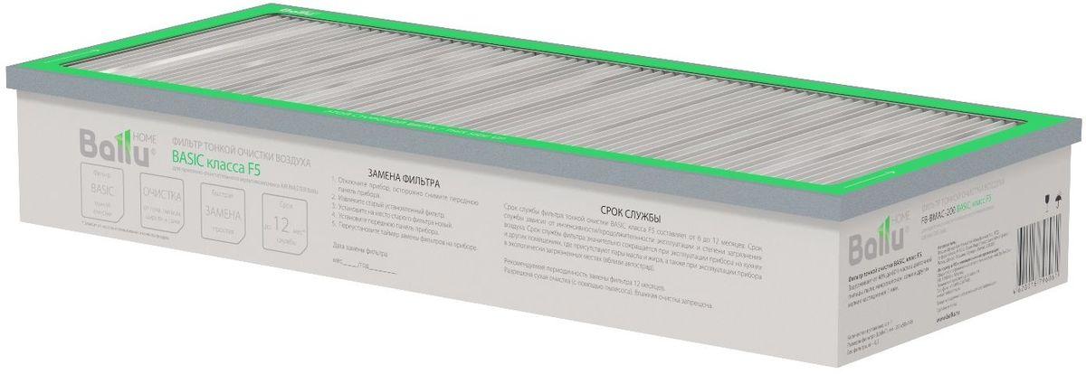 Ballu Basic F5 FB-BMAC-200 фильтр тонкой очистки для воздухоочистителя Air MasterFB-BMAC-200Задерживает от 40% до 60% частиц цветочной пыльцы, пыли, микроволокон, сажи и других мелких частиц. Разрешена сухая очистка. Влажная очистка запрещена.Ресурс фильтра 1 год. Фактическийсрок службы фильтра зависит от условий эксплуатации.