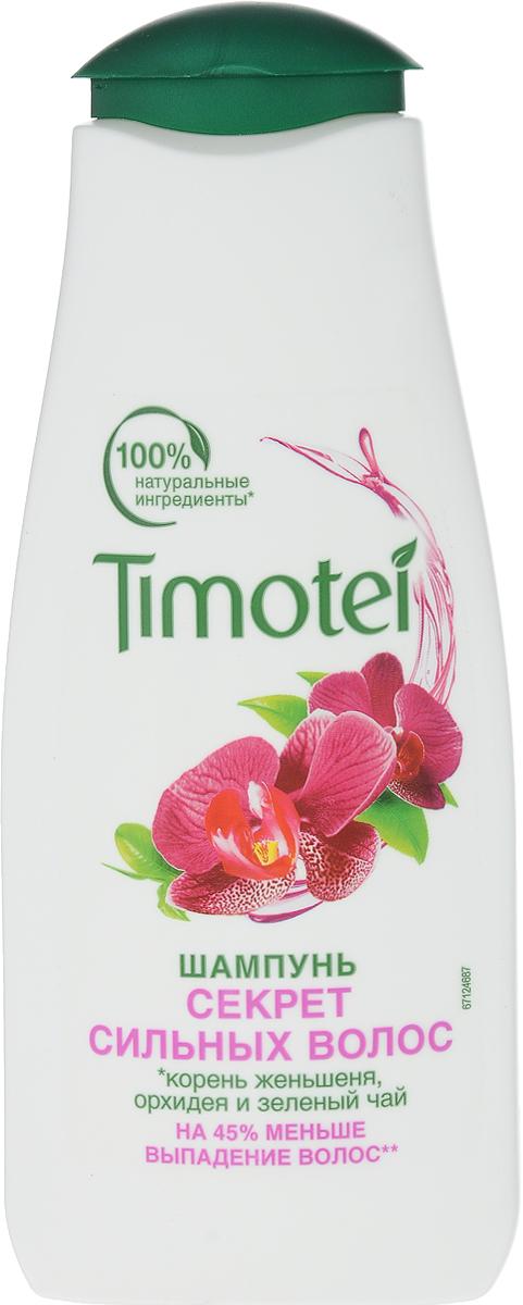 Timotei Шампунь женский Секрет сильных волос 400 мл