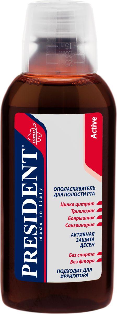 President ополаскиватель для полости рта Active, против кровоточивости десен, не содержит спирт, 250мл31012Дополняет, усиливает и пролонгирует действие зубной пасты. Может быть использован как жидкость для ирригатора (разводить 1/5). Укрепляет рыхлые десны, снимает кровоточивость, подавляет рост болезнетворных бактерий.