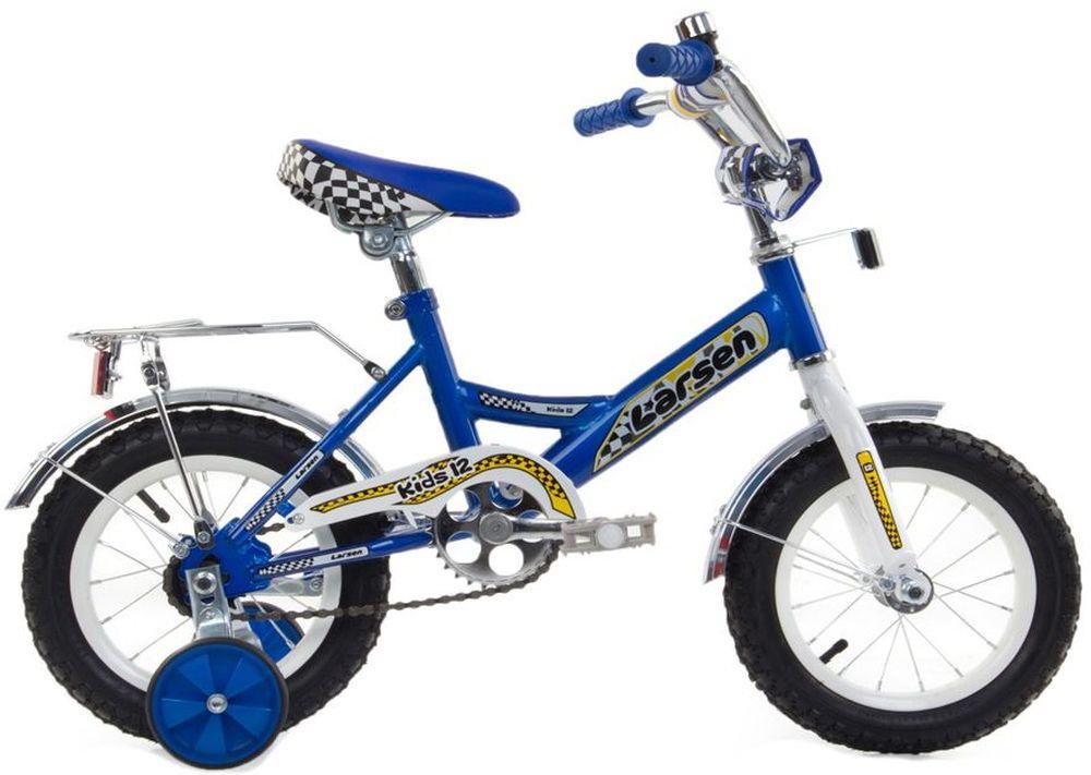 Велосипед детский Larsen Kids 12, цвет: синий336205Велосипед детский Larsen Kids 12 - первый велосипед для вашего ребенка. Он снабжен двумя дополнительными страховочными колесиками - для того, чтобы ваш малыш мог легко и безопасно научиться держать равновесие, а затем и самостоятельно кататься на двухколесном велосипеде. Когда ребенок будет уже уверенно держаться в седле, страховочные колесики можно снять, превратив велосипед в двухколесный.Велосипед создан с учетом максимальной безопасности для малышей. Форма стальной рамы позволяет без лишних усилий забираться и сходить с велосипеда. Цепь и вращающиеся шестеренки четырехколесного друга спрятаны в защитный короб, исключая попадание туда одежды и малейшую возможность случайно поцарапаться. Защитные крылья спасают от грязи и не дают ребенку испачкаться даже после дождя.Велосипед имеет всего одну скорость - это для того, чтобы малыши не разгонялись очень сильно и не считали потом синяки. Вовремя остановиться поможет удобный ножной тормоз. А если торможение получится неожиданно резкое, то для этого на руле предусмотрена специальная мягкая накладка, чтобы максимально смягчить возможное столкновение.Характеристики: Рама: cтальВилка: жёсткая, стальКоличество скоростей: 1Размер колес: 12Резина: 12х2.125 BMX PATTERNПередний переключатель: нетЗадний переключатель: нетОбода: стальные усиленные 12Тормоза: втулочные, ножные тормозаДополнительное оборудование: гудок, отражатели, дополнительные колёсаКакой велосипед выбрать? Статья OZON Гид