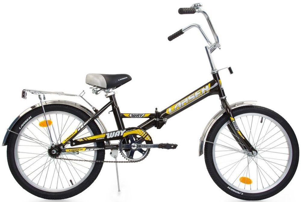 Велосипед Larsen Way 20, цвет: черный336223Велосипед Larsen Way 20 - это подростковый велосипед, который станет прекрасным подарком для вашего ребенка. Характеристики:Рама: сталь Вилка: жёсткая, сталь Количество скоростей: 1 Размер колес: 20 Резина: WANDA p1079 Обода: алюминий 6061-t6 Втулка передняя: fr-03 сталь Втулка задняя: cf-e10 сталь Тормоза: втулочные, ножные тормоза Дополнительное оборудование: отражатели, подножкаКакой велосипед выбрать? Статья OZON Гид