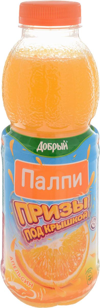 Добрый Pulpy Апельсин, напиток сокосодержащий с мякотью, 0,45 л любимый апельсин манго мандарин напиток сокосодержащий с мякотью 1 93 л