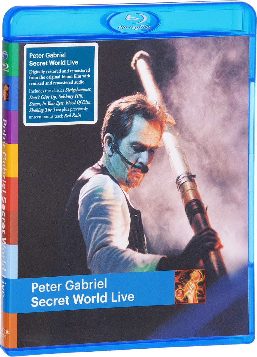 Peter Gabriel: Secret World - Live (Blu-ray) peter gabriel live in athens 1987 play the videos blu ray dvd