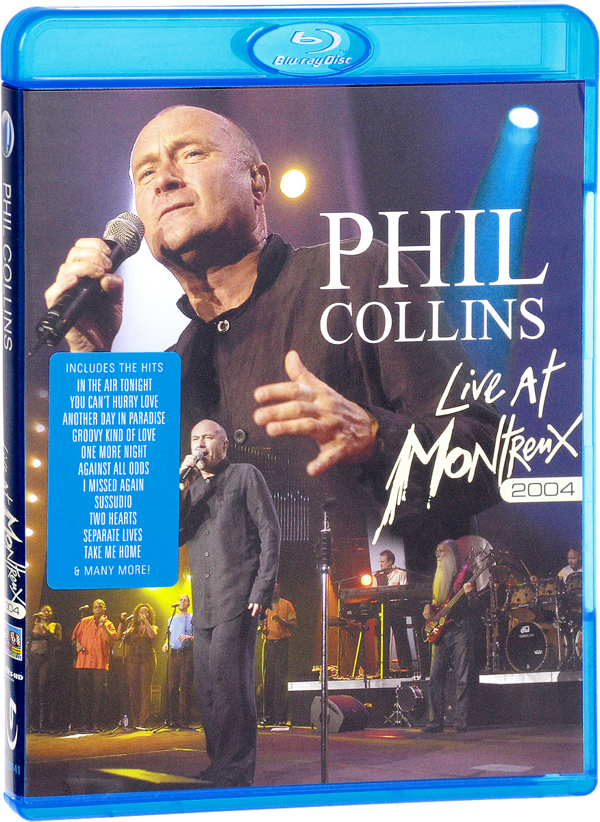 Phil Collins: Live At Montreux 2004 (Blu-ray) phil collins dance into the light 2 lp
