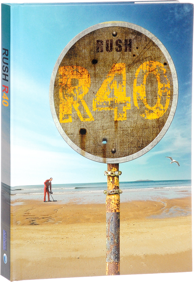Rush: R40 (6 Blu-ray) two from the heart