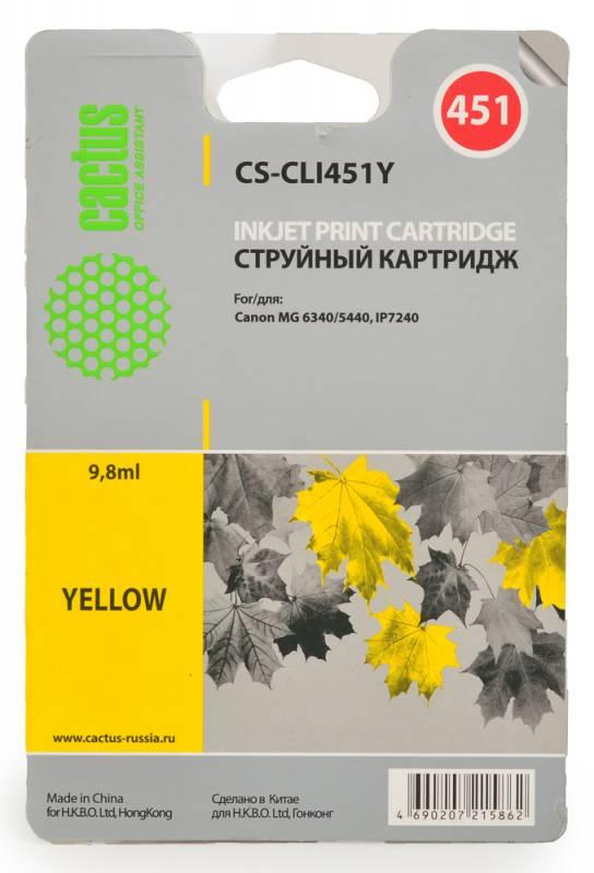 Cactus CS-CLI451Y, Yellow струйный картридж для Canon MG 6340/5440 IP7240CS-CLI451YКартридж Cactus CS-CLI451Y для струйных принтеров Canon.Расходные материалы Cactus для печати максимизируют характеристики принтера. Обеспечивают повышенную четкость изображения и плавность переходов оттенков и полутонов, позволяют отображать мельчайшие детали изображения. Обеспечивают надежное качество печати.