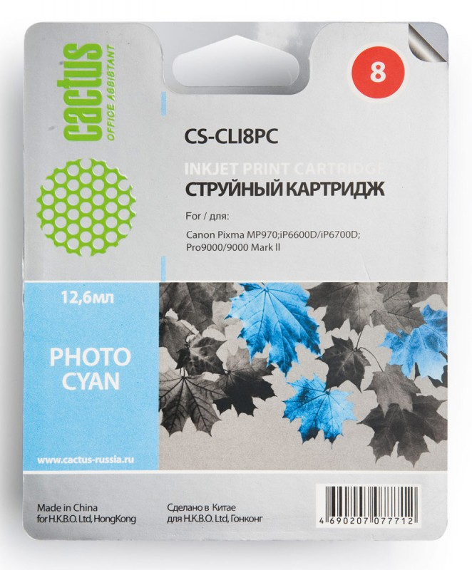 Cactus CS-CLI8PC, Light Cyan струйный картридж для Canon Pixma MP970/ iP6600D cactus cs pgi29c cyan картридж струйный для canon pixma pro 1