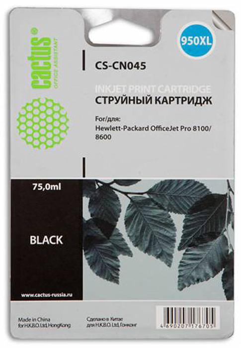 Cactus CS-CN045, Black струйный картридж для HP OfficeJet Pro 8100/ 8600CS-CN045Картридж Cactus CS-CLI451BK для струйных принтеров HP.Расходные материалы Cactus для монохромной печати максимизируют характеристики принтера. Обеспечивают повышенную чёткость чёрного текста и плавность переходов оттенков серого цвета и полутонов, позволяют отображать мельчайшие детали изображения. Обеспечивают надежное качество печати.